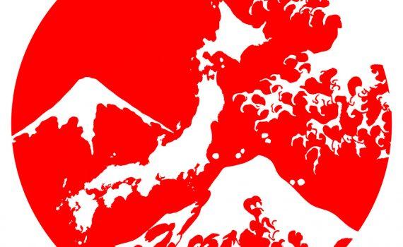 Japanese National Health Insurance flag